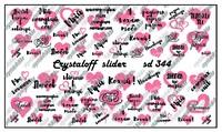 Crystaloff Slider 344