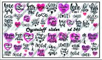 Crystaloff Slider 346