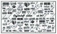 Crystaloff Slider 347