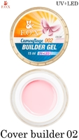 Камуфлирующий гель F.O.X Cover (camouflage) builder gel UV+LED 002 ( 15 мл)