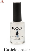 Средство для удаления кутикулы F.O.X Cuticle eraser (14 мл)
