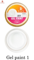 Гель-краска F.O.X Gel paint 001 ( 5 мл)