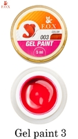 Гель-краска F.O.X Gel paint 003 ( 5 мл).