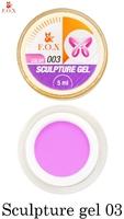 Гель-пластилин F.O.X Sculpture gel 003 (5 мл.)