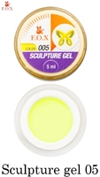Гель-пластилин F.O.X Sculpture gel 005 (5 мл.)