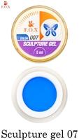 Гель-пластилин F.O.X Sculpture gel 007 (5 мл.)