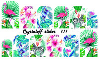 CRYSTALOFF SLIDER 111