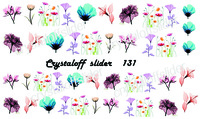 CRYSTALOFF SLIDER 131