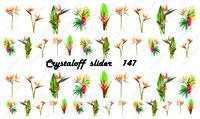 CRYSTALOFF SLIDER 147
