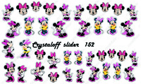 CRYSTALOFF SLIDER 152