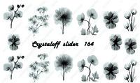 CRYSTALOFF SLIDER 164