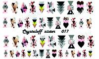 CRYSTALOFF SLIDER 017