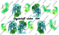 CRYSTALOFF SLIDER 204