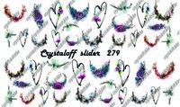 CRYSTALOFF SLIDER 279