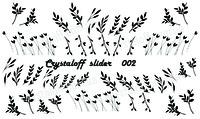 CRYSTALOFF SLIDER 002
