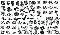 CRYSTALOFF SLIDER 031