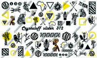 CRYSTALOFF SLIDER 312