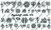 CRYSTALOFF SLIDER 316