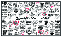 Crystaloff Slider 345