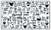 Crystaloff Slider 348