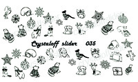 CRYSTALOFF SLIDER 035