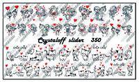 Crystaloff Slider 350