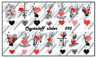 Слайдер-дизайн Crystaloff 393