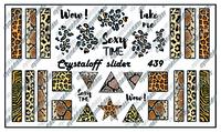 Слайдер-дизайн Crystaloff 439