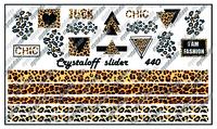 Слайдер-дизайн Crystaloff 440