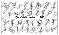 Слайдер-дизайн Crystaloff 442