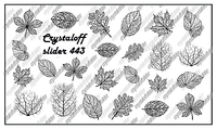 Слайдер-дизайн Crystaloff 443