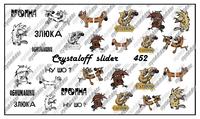 Слайдер-дизайн Crystaloff 452