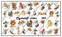 Слайдер-дизайн Crystaloff 453