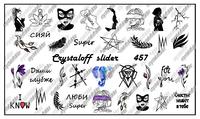 Слайдер-дизайн Crystaloff 457
