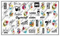 Слайдер-дизайн Crystaloff 459