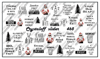 Слайдер-дизайн Crystaloff 468