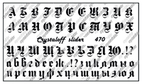 Слайдер-дизайн Crystaloff 470