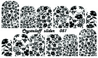 CRYSTALOFF SLIDER 051