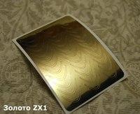 Золото Zx1