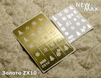 Золото Zx10
